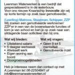 Leenman Waterwerken