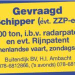 Scheepswerf Buitendijk