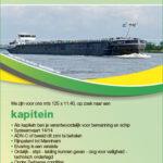 DK Shipping & Trading GmbH