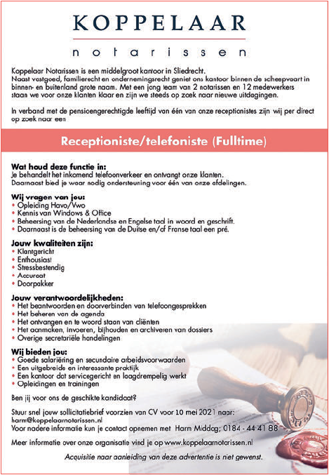 Receptioniste/telefoniste (Fulltime)